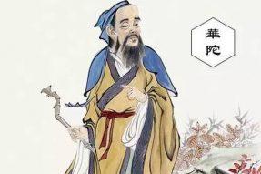 他是最会养生的医生,创造了中国医学史上一大奇迹!
