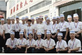 2018年3月12日 初级素食厨艺师培训班(一年制)