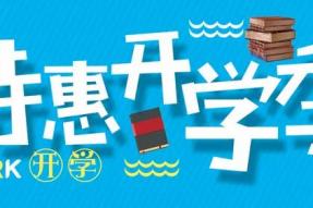 素食学校元宵特惠,素食禅茶班、社区素食指导师班498元考核颁证